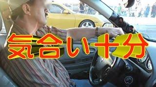 激安日本車とポルシェがガチバトル!第2弾その結果に海外が驚愕!まさか高級スポーツカーに・・・