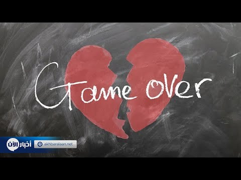 دواء -نسيان الحب-.. نتائج مذهلة لمن يعانون من ألم الفراق  - نشر قبل 36 دقيقة