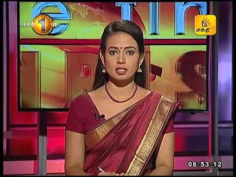 News1st Prime Time News Sunrise Shakthi TV 15th August 2017