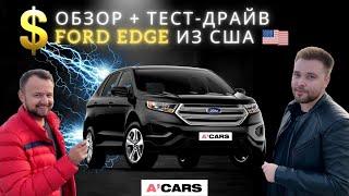 Размер имеет значение?? FORD EDGE TITANIUM. Обзор + тест-драйв Ford Edge. Авто из США в Украине