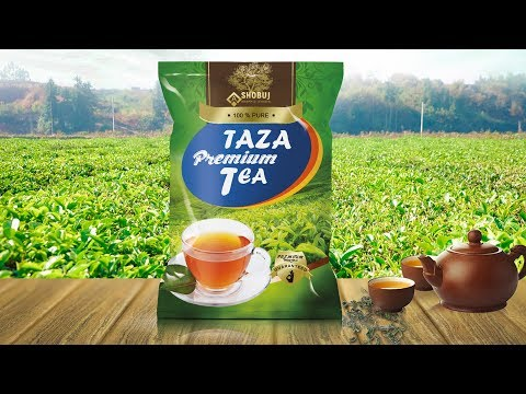 Product Packaging Design-Tutorial in Photoshop Tea Packaging thumbnail