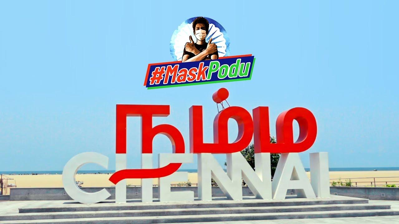 #MaskPodu | Wear Mask and Stay Safe | Chennai Volunteer Task Force | Chennai Tricolor Initiative