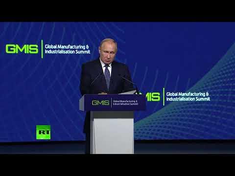 Выступление Путина на Глобальном саммите по производству и индустриализации — LIVE