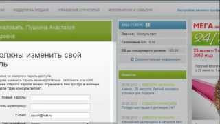 Oriflame: Как войти в личный кабинет на сайте oriflame.ru