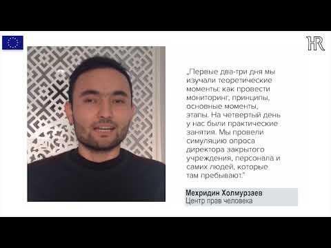 Действия в пользу свободы от пыток в Таджикистане