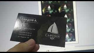 двусторонняя печать визиток EPSON L805