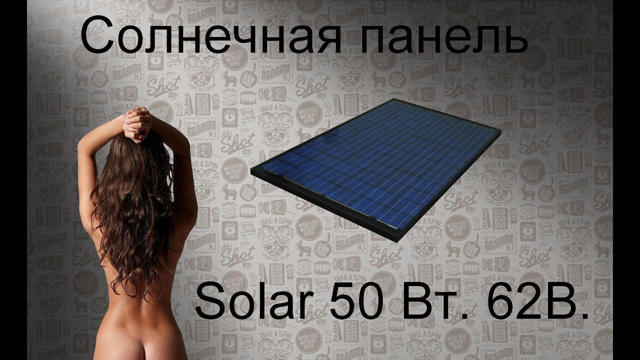 Пранкеры Вован и Лексус почти купили солнечные батареи для Украины .