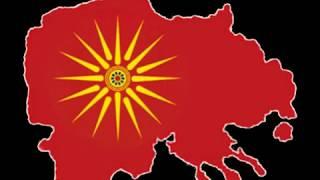 Македонски патриотски песни - Сплет   Macedonian Patriotic Folk Songs / Music - Mix