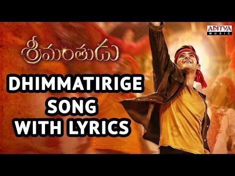 Srimanthudu Songs With Lyrics - Dhimmathirige Song- Mahesh Babu, Shruti Haasan, Devi Sri Prasad