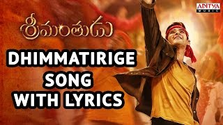 Srimanthudu Songs With Lyrics - Dhimmathirige Song  - Mahesh Babu, Shruti Haasan, Devi Sri Prasad
