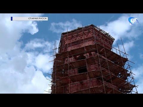 В Старой Руссе приступили к реконструкции знаменитой водонапорной башни