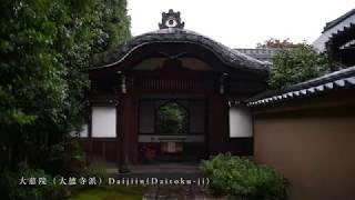 いろはにほん ~ Experience the Soul of Japan ~ 非公開寺院滞在型文化体験&文化財保護プログラム