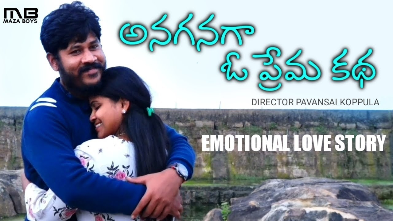 Download Anaganaga o prema katha | Telugu latest short film | 2020 | by pavan sai koppula