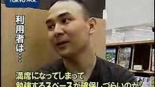 千代田・豊島、来館者3~4倍に 好調!区立新中央図書館