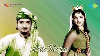 Laila Majnu | Tharame Tharame song