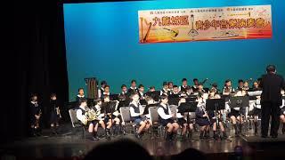 Publication Date: 2018-12-12   Video Title: 九龍塘宣道小學中級管樂隊Fantasia Espanol(2