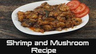 How to Cook Shrimp & Mushroom | Shrimp & Mushrooms Masala Recipe