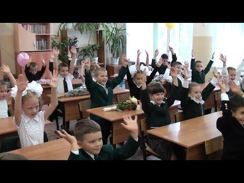 учителю познакомиться первоклассниками
