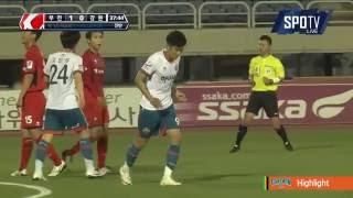 2016 K리그 챌린지 10R 강원FC vs 부천FC 하이라이트