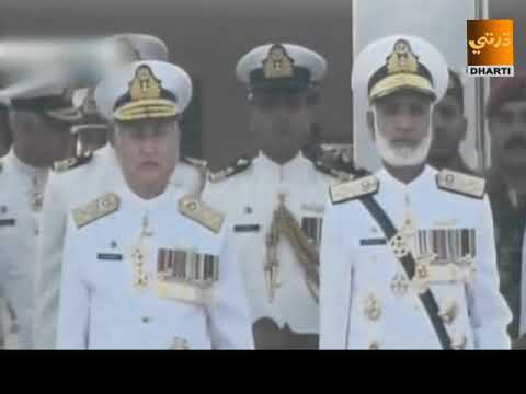 New Naval Chief