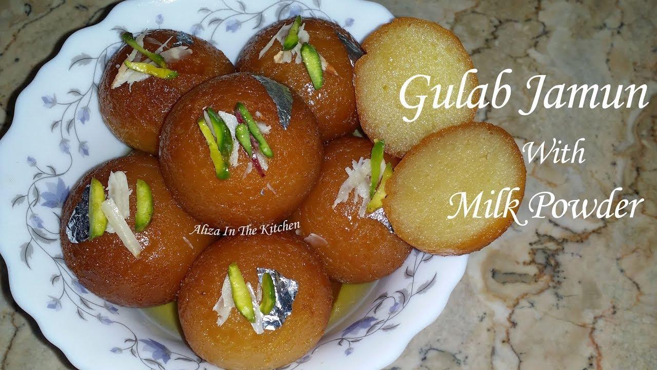 Gulab Jamun Recipe With Milk Powder Gulab Jamun Recipe Gulab Jamun With Milk Powder Youtube