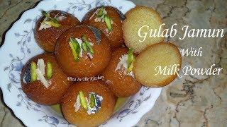 Gulab Jamun Recipe With Milk Powder   Gulab Jamun Recipe   Gulab Jamun With Milk Powder