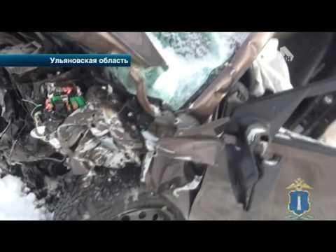 Ужасная авария произошла в Ульяновской области