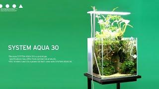 Montaje de un DOOA System Aqua 30 - PezVerde