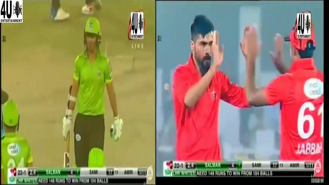 Muhammad Amir magic ball to clean bowled Salman Butt