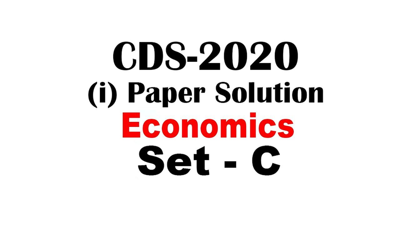 CDS(1) 2020 GS Answer Key & Solution(Economics)||Warriors