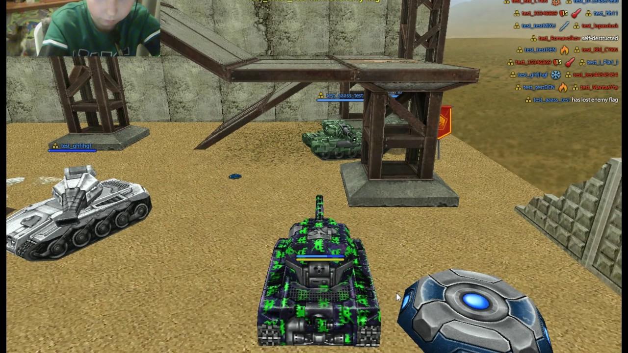 Тестовый сервер точка танки онлайн