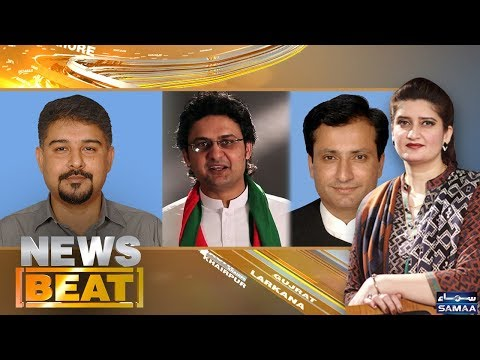 News Beat | Paras Jahanzeb | SAMAA TV | 09 March 2018