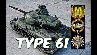 Type 61 #5 world of tank blitz Aced gameplay 5000 DMG