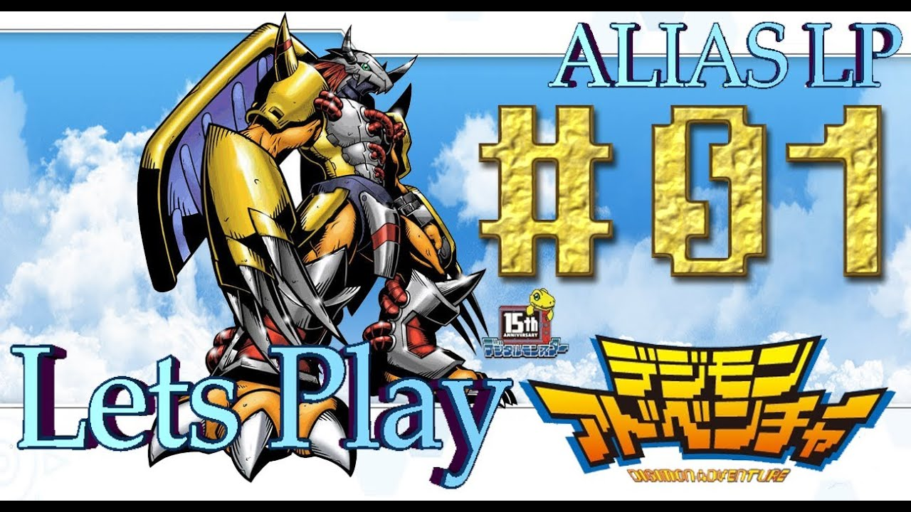 Digimon Adventure Folge 1