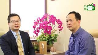 【心視台】香港腦神經科專科醫生 鍾鎮邦醫生-柏金遜症的處理方法