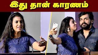 இது தான் காரணம் Selfie எடுக்க!! | Actress kasthuri Speech | Actor Karthi | July Kaatril Audio Launch