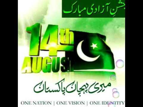 Nara E Takbeer Allahu Akbar Pak Army Song August 4, 2016