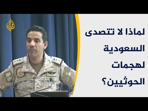 ???? ???? السعودية تكيل الاتهامات للحوثيين بدلا من التصدي لهجماتهم  - نشر قبل 7 ساعة