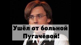 Нашел замену больной Пугачевой Галкин флиртует с известной певицей
