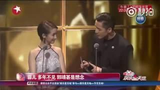 """胡歌&林依晨 默契 """"她是用生命演出"""""""