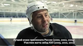 Максим Сушинский на тренировке в ледовом центре