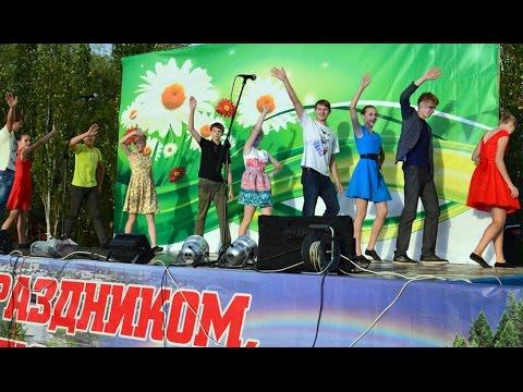 ДЕНЬ ГОРОДА. Называевск, 08.08.2015