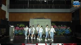 廠商會中學 (S.H.E Crew)|排舞比賽|High S