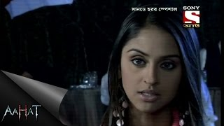 Aahat - আহত (Bengali) - In Search of an Evil Wealth