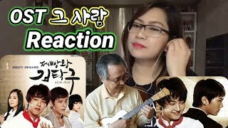 K-pop Reaction Lee Seung Chul …
