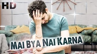 Mai Bya Nai Karna - Manpreet Dhami | Official Full HD Video - Top Punjabi Video Song of 2013