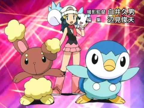 Pokemon Lucia