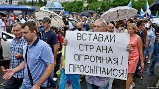 Хабаровск затмил \