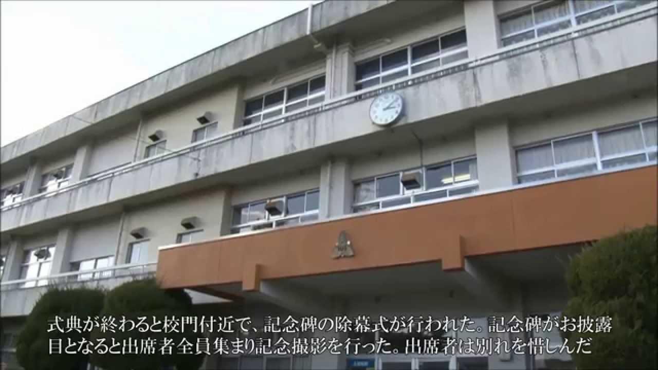 とめch|宮城県上沼高等学校感謝...