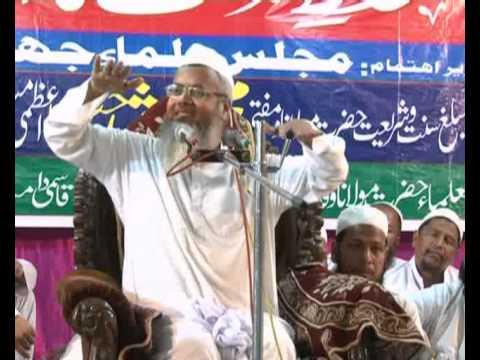 Tahaffuj-e-sunnat conference Ranchi Part-3.wmv